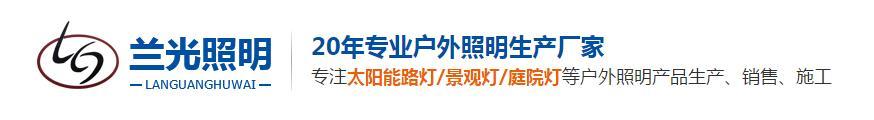 陕西亚博体育wap下载亚博体育app苹果