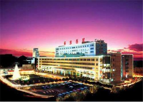 市电亚博体育app苹果客户西京医院
