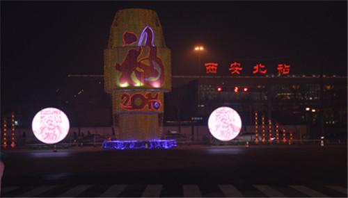 西安广场亮化