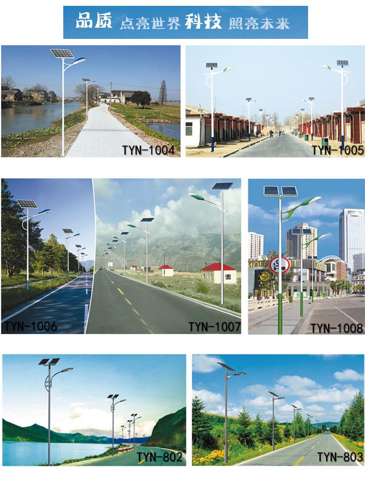 太阳能亚博全站官方下载厂家