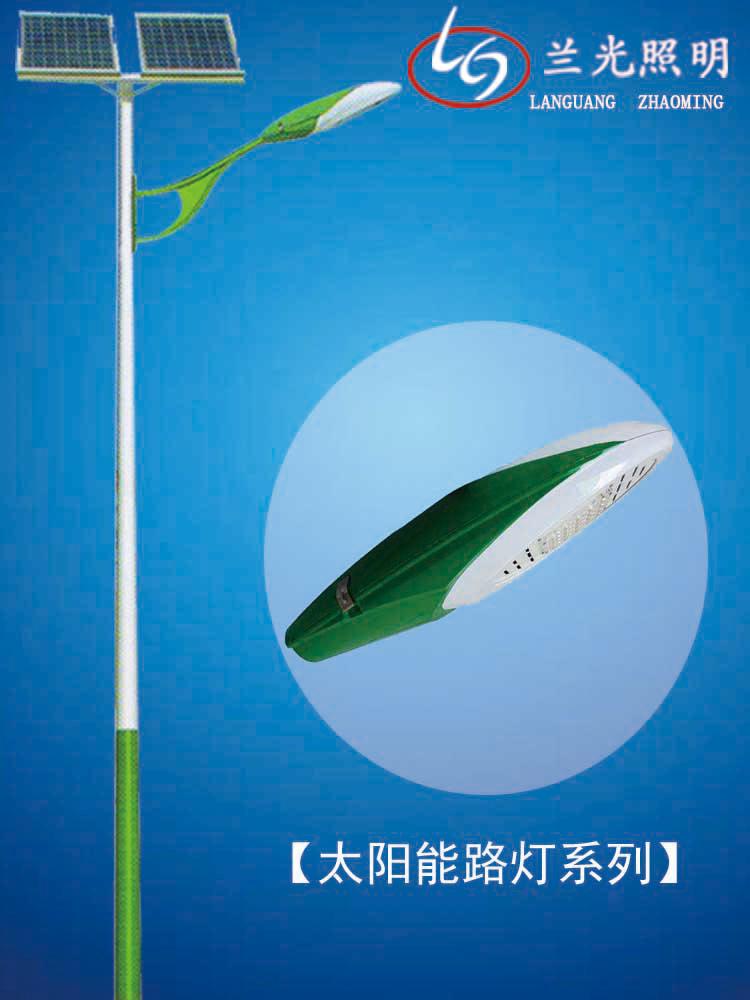 双板单臂太阳能亚博全站官方下载
