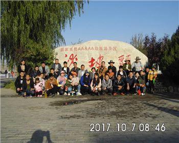 国庆中秋双节亚博手机app下载照明宁夏沙坡头之旅