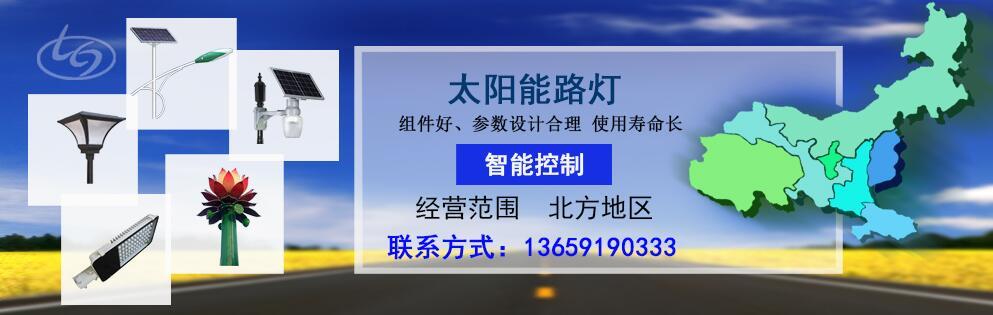 陕西太阳能亚博全站官方下载厂家